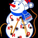"""шнуровка """"снеговик"""""""