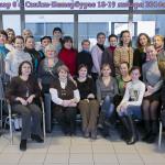 участники семинара в Санкт-Петербурге