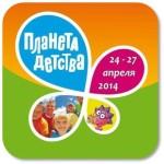 logo_pd2014