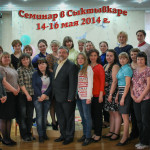 участники семинара в Сыктывкаре