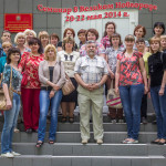 участники семинара в Великом Новгороде