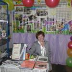 Любовь Александровна Кондратьева, наш ведущий тьютор